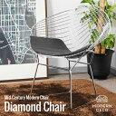 ダイヤモンドチェア 送料無料 北欧 ハリー・ベルトイア モダン モダンリビング ナチュラル シンプル デザイナーズ チェア