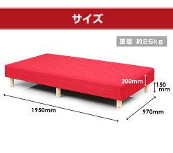 ベッドシングルベッド脚付きマットレスベッド送料無料一体型体圧分散セミダブル&ダブルも!ボンネルコイルポケットコイル