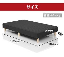 ベッドセミダブルベッド脚付きマットレスベッド送料無料一体型体圧分散ボンネルコイルポケットコイル