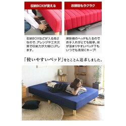 ベッドセミダブルベッド脚付きマットレスベッド送料無料一体型体圧分散ボンネルコイル