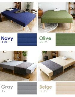 ベッド脚付きマットレスベッド送料無料bed脚長バージョンシングルベッド一体型シングルベッドcocoaボンネルコイル仕様足つきマットレス脚付マットレス脚付ベッド脚付マット