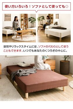 脚付きマットレス分割シングル送料無料脚付マットレスベッドベットシングルベッドシングルベットマットレスベッドボンネルコイルおしゃれ分割式一人暮らし北欧寝具
