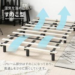 ベッドシングルベッド脚付きマットレスベッド送料無料一体型体圧分散セミダブル&ダブルも!ボンネルコイル