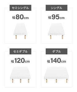 脚付マットレス選べる4サイズ木製脚高さ調節コイルの数が違う!マットレスの厚さも強化しましたシングルセミシングルセミダブルダブルベットマットレス
