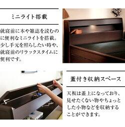 畳ベッドたたみベッドダブル収納ベッドベッドフレーム引き出し収納付きヘッドボード宮付きロースタイルフロアベッドローベッド畳い草伊吹