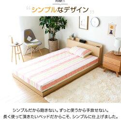ベッドベッドフレームセミダブルフロアベッドローベッド木製宮付き宮棚ヘッドボードコンセントコンセント付きおしゃれ北欧一人暮らしベットベットフレームセミダブルベッド