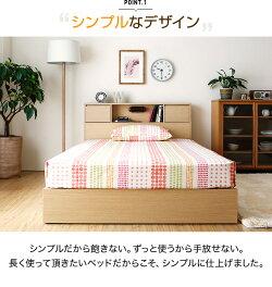 ベッドベッドフレームシングル収納ベッド収納収納付きベッド収納付き引き出し木製宮付き宮棚ヘッドボードコンセント付きライト照明おしゃれ北欧一人暮らしベットベットフレームシングルベッド