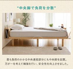 ベッドすのこベッドセミダブル送料無料宮付き宮棚ヘッドボードコンセント付きUSBポート付き収納ベッド収納付きベッドベッドフレームセミダブルベッド木製ベッド脚付きベッド高さ調整高さ調節おしゃれ北欧