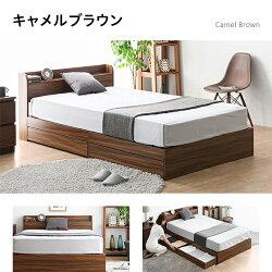 ベッドベッドフレームシングルコンセント付きUSBポート付き収納付き引き出し付きヘッドボード宮棚宮付きシングルベッドフロアベッドローベッドロータイプ収納ベッド木製ベッド北欧