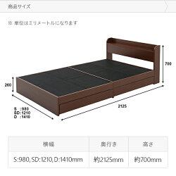 ベッドシングルベッド収納付きベッドフレームシングルベットコンセント付きUSBポート付き引き出し付きヘッドボード宮棚宮付きフロアベッドローベッドロータイプ収納ベッド木製ベッド北欧