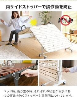 折りたたみベッドすのこベッドシングル送料無料折り畳みベッド折りたたみすのこベッド折り畳みすのこベッド折りたたみ式ベッド折り畳み式ベッド簡易ベッド木製ベッドベッドベッドフレームシングルベッド