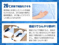 敷きパッド冷却マットひんやり敷きパッド送料無料90×140cmダブル接触冷感敷きパット敷パッド敷パットひんやりマット冷感敷きパッド接触冷感敷きパッド冷感マットクールマット涼感寝具夏用寝具