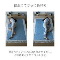 ひんやりマット冷感敷きパッドダブル90×140cm送料無料敷きパッド敷パッド敷きパット敷パット冷却マットクールマット冷感マットジェルマット接触冷感おしゃれ涼感寝具クール寝具夏用寝具
