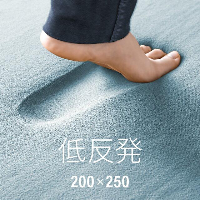 ラグ ラグマット 送料無料 rug 北欧 低反発ラグ 200×250 ホットカーペット ラグ カーペット シャギーラグ 200×250 グリーン ラグ グリーン モダン 北欧 冬用 夏用