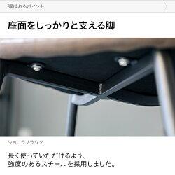 ダイニングチェアおしゃれ送料無料ダイニングチェアーリビングチェアシェルチェア椅子イスいす食卓椅子ダイニング椅子北欧ヴィンテージ風ビンテージ風レトロ西海岸風ブルックリンスタイル
