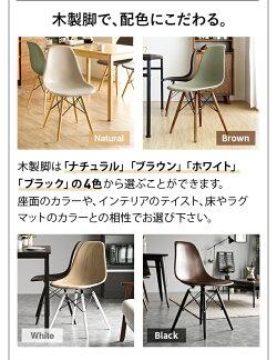 ダイニングチェア送料無料チェアチェアーシェルチェアーリビングチェアー椅子イスいすおしゃれ北欧デザイナーズチェアーデザイナーズ家具テレワーク在宅勤務