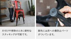 ダイニングチェア2脚セット送料無料ダイニングチェアーダイニングチェアチェアーイス椅子いすおしゃれ木製無垢材ヴィンテージビンテージアンティーク西海岸ブルックリンアメリカンカフェ風北欧レトロ男前インテリア