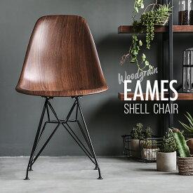 木目調 ダイニングチェア イームズチェア 送料無料 イームズ チェア シェルチェア サイドシェルチェア デザイナーズチェア リビングチェア 食卓椅子 スツール リプロダクト デザイナーズ家具 おしゃれ 北欧