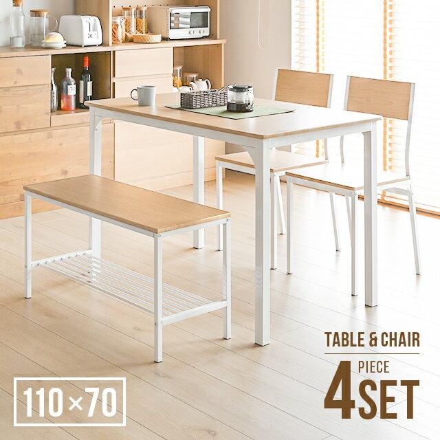ダイニングセット 4点セット 4人掛け ダイニングテーブルセット ダイニングテーブル 食卓テーブル ダイニングチェア 椅子 2脚セット ダイニングベンチ ベンチチェア おしゃれ 北欧 ナチュラル モダン コンパクト