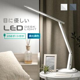 デスクライト デスク ライト おしゃれ LED テーブルライト 卓上ライト ベッドライト 照明 ライト 送料無料 置き型 目に優しい かわいい ナチュラル シンプル モダン レトロ リビング用 食卓用 足元 寝室 卓上照明 照明器具 間接照明