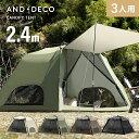 【1年保証】 テント シェードテント アウトドア ビッグ 大型 大きい 4人用 5人用 ワンタッチ ドームテント フルクロー…