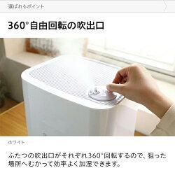ハイブリッド加湿器上から給水送料無料加湿器ハイブリッド式加湿器上部給水式加湿器上部給水型加湿器アロマ加湿器卓上オフィス寝室おしゃれアロマディフューザーリモコン付き
