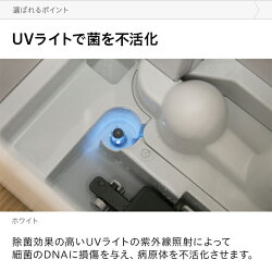 UV除菌機能付きハイブリッド加湿器上から給水加湿器おしゃれ約100℃加熱上部給水式加湿器上部給水型加湿器アロマ加湿器卓上オフィス大容量タイマー付きリモコン付き静音省エネ節電エコ送料無料