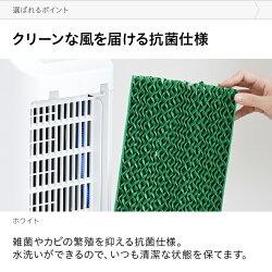 冷風扇リモコン式保冷剤×2個送料無料冷風機スポットクーラークールファンリビング扇風機タワーファン大容量タンク自動首振り抗菌フィルターキャスター付き省エネおしゃれSUNRIZEサンライズ