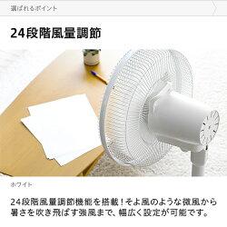 扇風機おしゃれdcリモコンレトロ送料無料dcモーターリビングリビングファンリビング扇リビング扇風機ハイポジションリモコン付き首振り強力微風静か静音節電