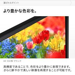 テレビ4K55型55インチ送料無料TV液晶テレビ4Kテレビ4K液晶テレビHDR対応高画質3波地デジBSCS地上デジタル地上波デジタル録画機能付き録画機能搭載外付けHDD録画機能SUNRIZEサンライズ
