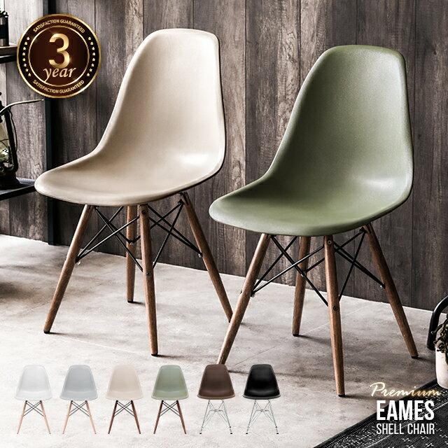 ダイニングチェア イームズチェア 送料無料 チェア チェアー イームズシェルチェアー リビングチェアー 椅子 イス いす おしゃれ 北欧 リプロダクト デザイナーズチェアー デザイナーズ家具