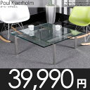 【本日20時から4H限定もれなくP10倍】 テーブル ガラス 送料無料 Poul Kjaerholm TABLE ポール・ケアホルム 北欧 テーブル ガラステー...