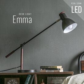 照明 ライト おしゃれ 送料無料 スタンドライト スタンド照明 デスクライト テーブルライト 卓上ライト 卓上照明 照明器具 間接照明 LED かわいい 北欧 ナチュラル シンプル モダン レトロ リビング ダイニング 寝室