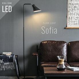 照明 ライト おしゃれ 送料無料 スタンドライト スタンド照明 フロアライト スポットライト 照明器具 間接照明 LED かわいい 北欧 ナチュラル シンプル モダン レトロ カフェ風 リビング ダイニング 寝室