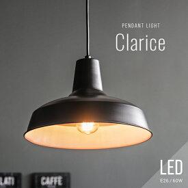 照明 ライト おしゃれ 送料無料 ペンダントライト 天井照明 スポットライト 照明器具 間接照明 LED かわいい 北欧 ナチュラル シンプル モダン レトロ アンティーク カフェ風 リビング ダイニング 寝室