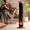 暖炉型ファンヒーター おしゃれ 送料無料 電気式暖炉 暖炉型ヒーター セラミックファンヒーター セラミックヒーター …