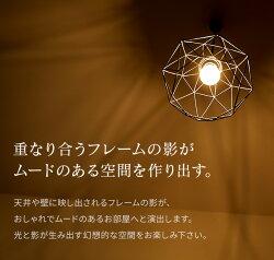 ライト照明おしゃれledダイニング用食卓用リビング用居間用照明器具シーリングライトペンダントライトスポットライト6畳8畳リビングキッチン北欧カフェ風照明器具ledライトled照明天井照明