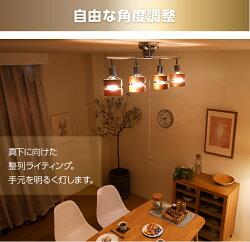 照明ダイニング用食卓用おしゃれリビング用居間用シーリングライト天井照明北欧ペンダントライト照明器具ライト間接照明寝室スポットライトLED電球対応6畳8畳led送料無料天井Lucas