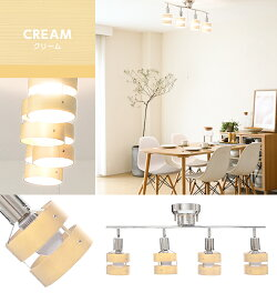 シンプルモダンライトLucasルーカス照明のあるお部屋造りに間接照明シーリングライト新生活