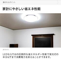 LEDシーリングライト6畳リモコン付き送料無料照明ライト照明器具天井照明LEDライトLED照明調光昼白色常夜灯明るい六畳リビングダイニング寝室キッチン子供部屋玄関トイレおしゃれ