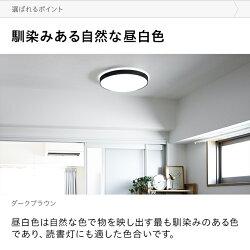 LEDシーリングライト6畳木目調送料無料リモコン付き照明器具天井照明LEDライトLED照明インテリア照明調光常夜灯明るい六畳リビングダイニングキッチン寝室子供部屋和室おしゃれ北欧