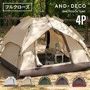 【1年保証】 ワンタッチテント フルクローズ 4人用 3人用 テント ワンタッチ おしゃれ ドームテント 折りたたみ 簡易…