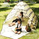 ポップアップテント ワンタッチテント 送料無料 テント ワンタッチ おしゃれ かわいい ポップアップ 簡単 軽量 小型 …
