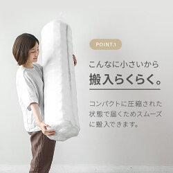 脚付マットレス選べる4サイズ樹脂脚コイルの数が違う!マットレスの厚さも強化しましたベッドシングルセミシングルセミダブルダブルベットマットレス