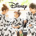 【売り切り価格】ディズニー公式 着る毛布 MOCOA 送料無料 レディース メンズ ルームウェア ルームウエア ガウン 部屋…