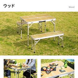 レジャーテーブルセットレジャーテーブル送料無料アウトドアテーブルテーブルセットアルミテーブル折りたたみ折り畳みおりたたみおしゃれ軽量バーベキュー用品キャンプ用品アウトドア用品レジャー用品