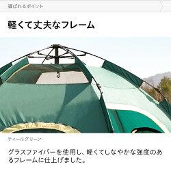 ワンタッチテント大型5人用フルクローズ両面メッシュ送料無料簡易テントサンシェードテントUVカット紫外線カット日焼け対策防水軽量簡単セットコンパクト収納おしゃれ防災グッズ