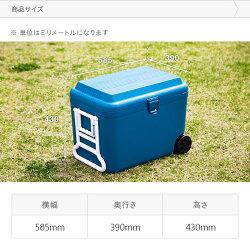 クーラーボックス大型48Lキャスター付き送料無料クーラーBOX保冷力大容量おしゃれ軽量キャリーバーベキュー用品BBQ用品キャンプ用品アウトドア用品レジャー用品