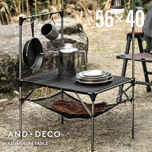 アウトドアテーブル テーブル キャンプテーブル 折りたたみ コンパクト 軽量 超軽量 56cm×40cm 高さ36cm テーブル キャンプ ソロキャンプ ソロ ファミリー 自宅 アウトドア アルミ 収納 二段 ゆ