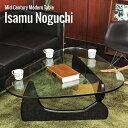 イサムノグチ テーブル センター デザイナーズ モダンリビング ナチュラル シンプル